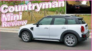 미니 컨트리맨 가솔린 쿠퍼 2018 시승기 리뷰 ♥ 여성 운전자가 많은 자동차 Mini Countryman petrol Review 소닉 자동차 리뷰 #60 ♥