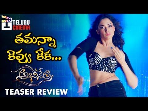 Abhinetri Movie Teaser Review | Tamanna |...