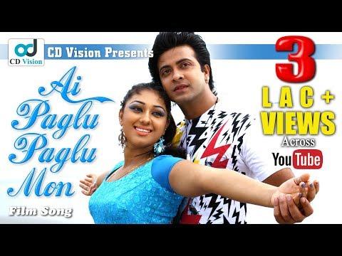 Ai Paglu Paglu Mon | Jiddi mama (2016) HD Movie Song | Shakib Khan & Apu Bishwas | CD Vision