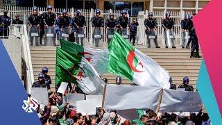 العربي اليوم | الجزائر .. حراك متواصل