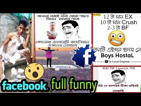Funny Assamese Facebook Memes Review || TRBA ENTERTAINMENT || #TRBA