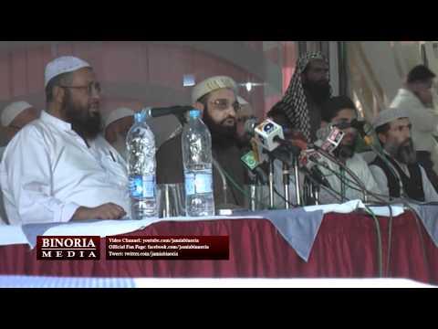 Wifaqul Madaris Press Conference about Media Propegenda against Madaris