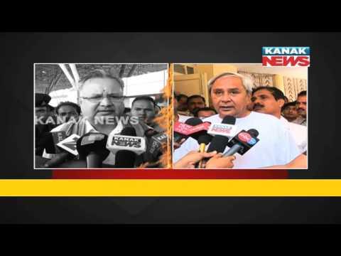Mahanadi Row: Naveen Patnaik Vs Raman Singh