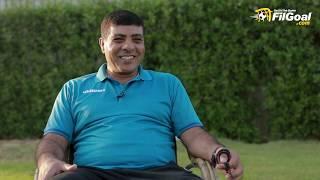 فيديو في الجول – طارق العشري يختار لاعبا يقوده للمربع الذهبي.. ومن يضمه لو امتلك المال