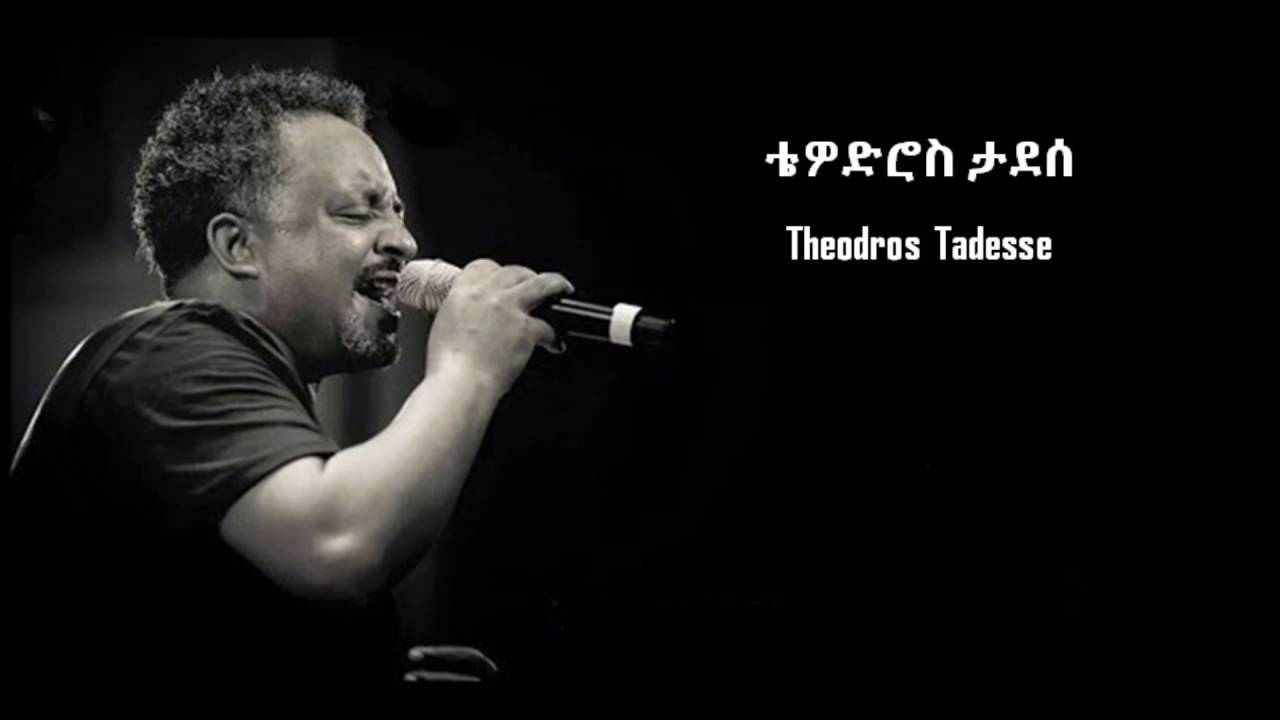 Tewodros tadesse maledatingmale