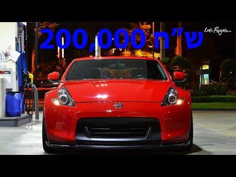 """10 מכוניות ספורט מתחת ל- 200000 ש""""ח"""