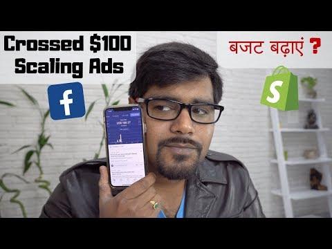 Crossed $100 per day Shopify Dropshipping (Hindi) thumbnail