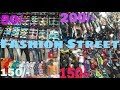 Fashion Street In Bhopal 🔥 || Cheapest Price Clothes Market 🔥