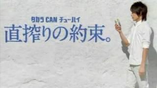 瀧澤秀明2010/04寶酒造直榨廣告