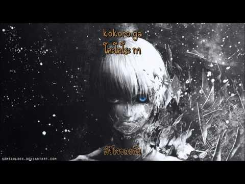 White Silence - Tokyo Ghoul [ Nightcore ] Thaisub