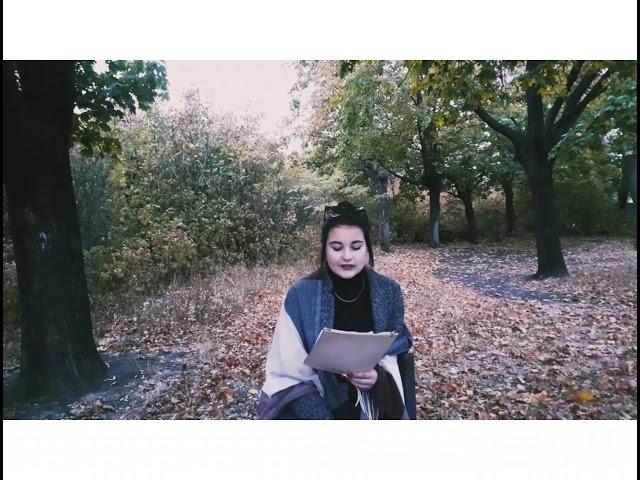 Изображение предпросмотра прочтения – ОльгаШакалова читает произведение «Ты меня не любишь, не жалеешь...» С.А.Есенина