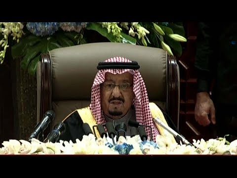 King Salman calls for a Palestinian state with East Jerusalem as capital