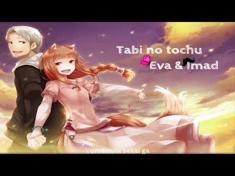【Imad & Eva】 Cover | Tabi No Tochu (Ōkami To Kōshinryō - Jap) | Lyrics