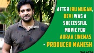 Devi follows IruMugan success - Producer Mahesh