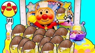 アンパンマン チョコエッグ料理♪♪ キッチンでチョコレートキャンディーのお菓子を手作り!お買い物したら不思議なタマゴ発見!? おままごと ごっこ遊び 寸劇★サンサンキッズTV★
