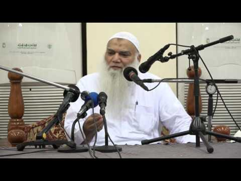 Jinnaat, Jadoo, Nazar - Sheikh iqbal Salafi - 2016 - جادو، جنات اور نظر بد كا علاج - شيخ اقبال سلفي