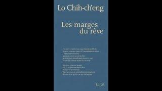 Nuit de la littérature 2020 / Lo Chih ch'eng - Taïwan