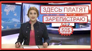 Бизнес новости первый канал Webtransfer россия, последние бизнес новости россии сегодня