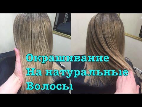 Хна для волос, отзывы, цены, где купить натуральную
