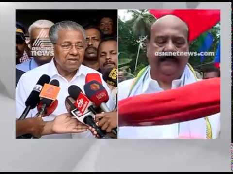 Chief minister Pinarayi Vijayan response on Pala Bypoll results