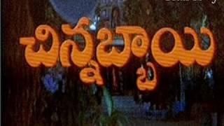 Chinnabbayi - Full Length Telugu Movie - Venkatesh - Ramya Krishna - Ravali - 01