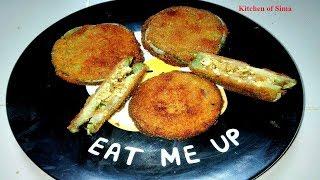 কিমা বেগুনি | Chicken Stuffed Egglant Fry | পারফেক্ট বেগুনি রেসিপি | মচমচে বেগুনী