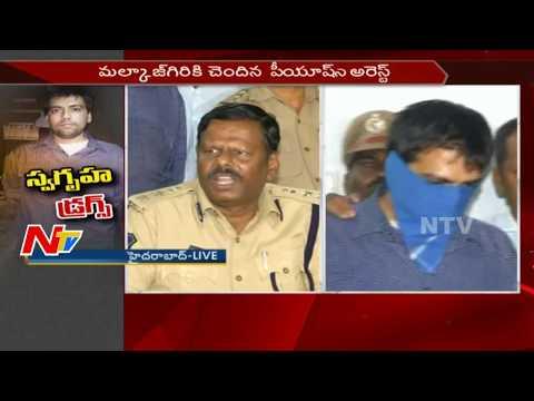 Police Arrest Civil Engineer in Hyderabad Drug Racket Case || Press Meet || #Drugs Mafia || NTV