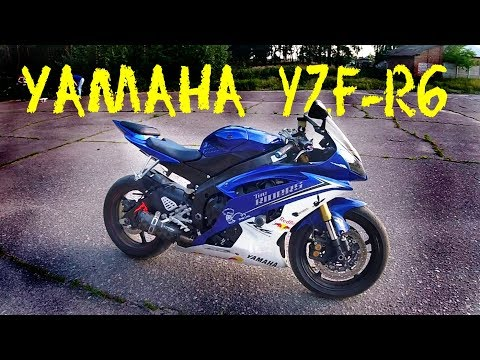 Тест-драйв | Yamaha YZF-R6