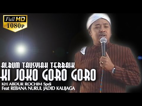 Ki joko goro goro terbaru 2017 - ALBUM TERBAIK  part 1