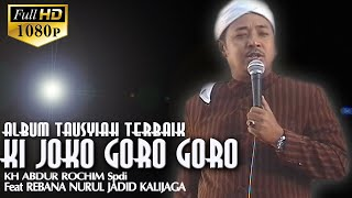 Video Ki joko goro goro terbaru 2017 - ALBUM TERBAIK  part 1 download MP3, 3GP, MP4, WEBM, AVI, FLV Juni 2018