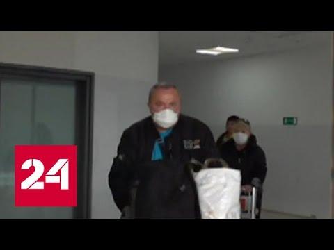 В России приостановлены бронирование мест в санаториях и работа общепита - Россия 24
