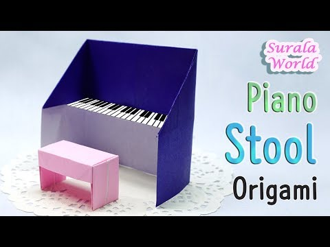 Origami : Piano Stool (Piano & Chair - 2. Chair / miniature, doll house)