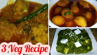 how to make kashmiri dum aloo