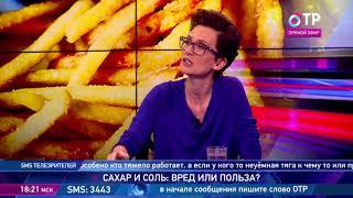 """Катерина Янг: """"Тщательный подсчет калорий – это путь в невроз"""""""