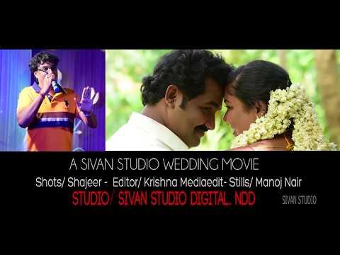 Jayaprakash(Mimicry Artist) -Remya wedding /Video Sivan Studio Nedumangad, Edit. Media Edit. Ndd
