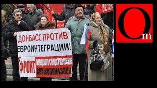 """""""Русский мир"""" в Изоляции"""