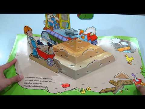 รถตักดิน หนังสือpop-up www.KidsbookThailand.com