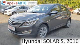 Hyundai SOLARIS, 2016