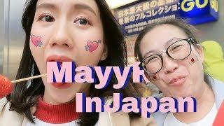 แม่-เมอาพาช็อปแหลก-quot-ไปญี่ปุ่นซื้ออะไรดี-quot-mayyr-in-japan