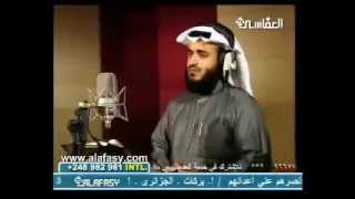 Download Mishary Rashid Alafasy - Mulk Suresi MP3 song and Music Video