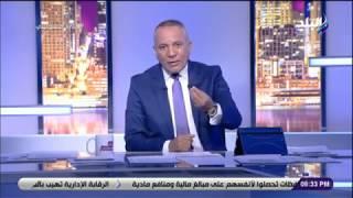 أحمد موسى يكشف مفاجات عن استصلاح 20 ألف فدان بالمنيا..ويناشد المستثمرين لاقامة مشروعات