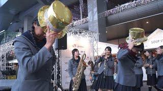 精華女子高等学校吹奏楽部 フラッシュモブ  クリスマスマーケット in 光の街・博多