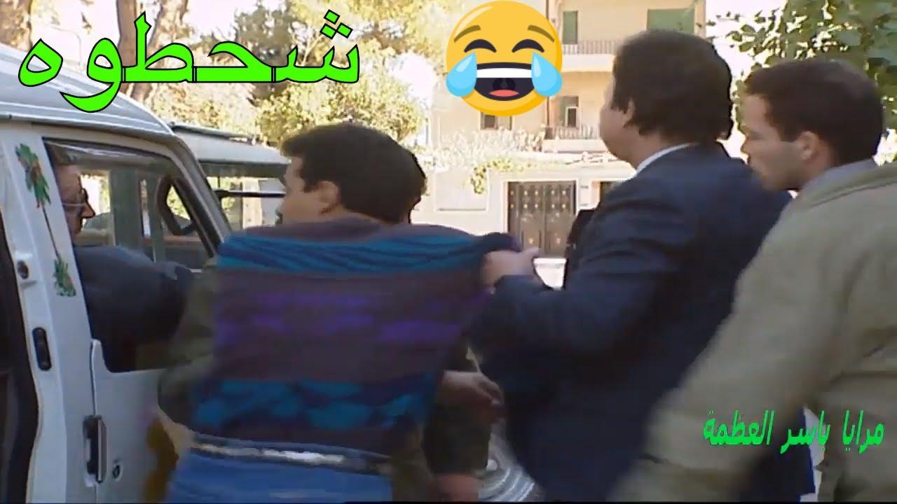 سرق المحفظة  و اعترف انه لمرتو  شوفو المفاجئة شو كان فيها - مرايا