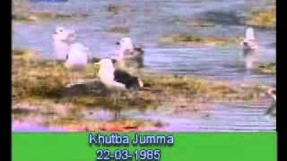 Khutba Jumma:22-03-1985:Delivered by Hadhrat Mirza Tahir Ahmad (R.H) Part 2/6