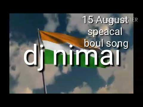 Ar asha ki hobe mago ai sonar bangali ( mix by dj nimai)