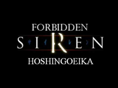 Forbidden Siren: Hoshingoeika