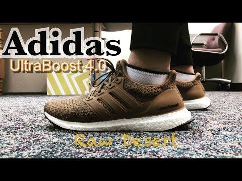 adidas Ultra Boost 4.0 Raw Desert Where To Buy CM8118