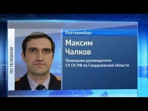 В Свердловской области четверо детей умерли от отравления, еще один в коме