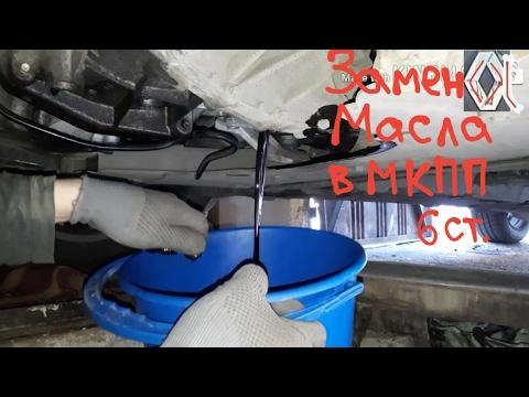 Замена масла в КПП рено меган 3 Замена свечей зажигания дастер