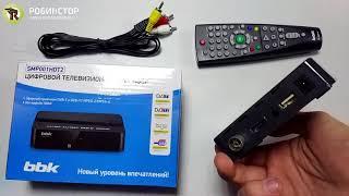 BBK SMP001HDT2